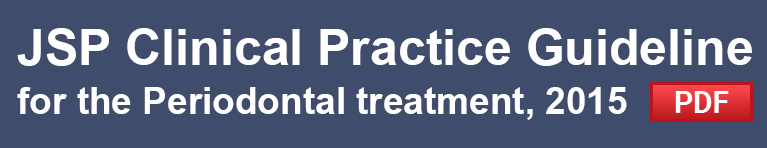 JSP Clinical Practice Guideline for the Periodontal treatment, 2015